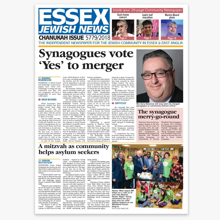Essex Jewish News Chanukah 2018