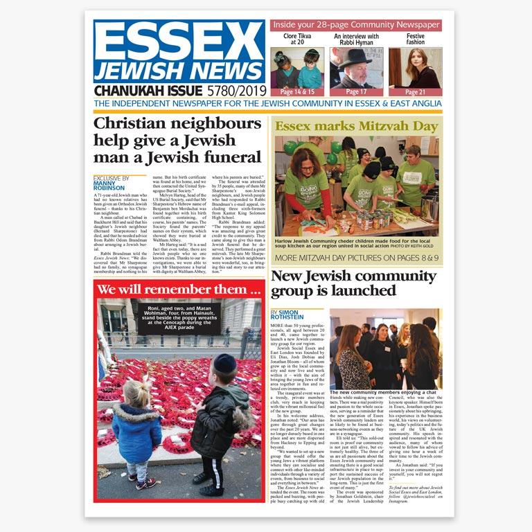 Essex Jewish News Chanukah 2019