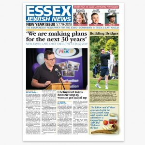Essex Jewish News Rosh Hashanah 2018