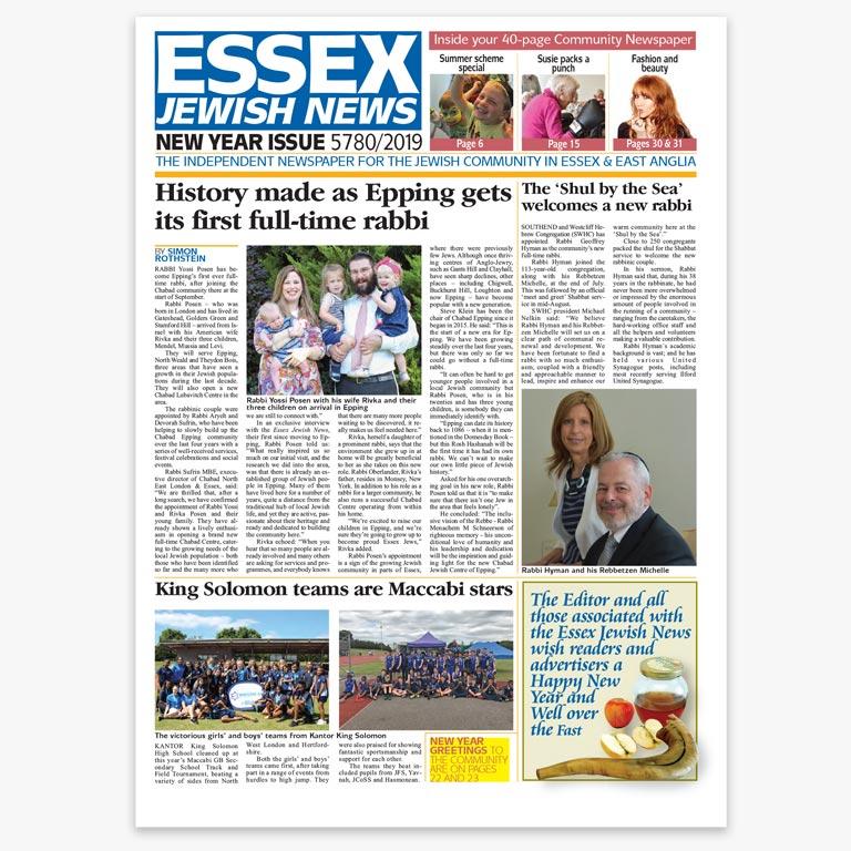Essex Jewish News Rosh Hashanah 2019