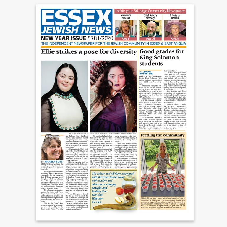 Essex Jewish News Rosh Hashanah 2020