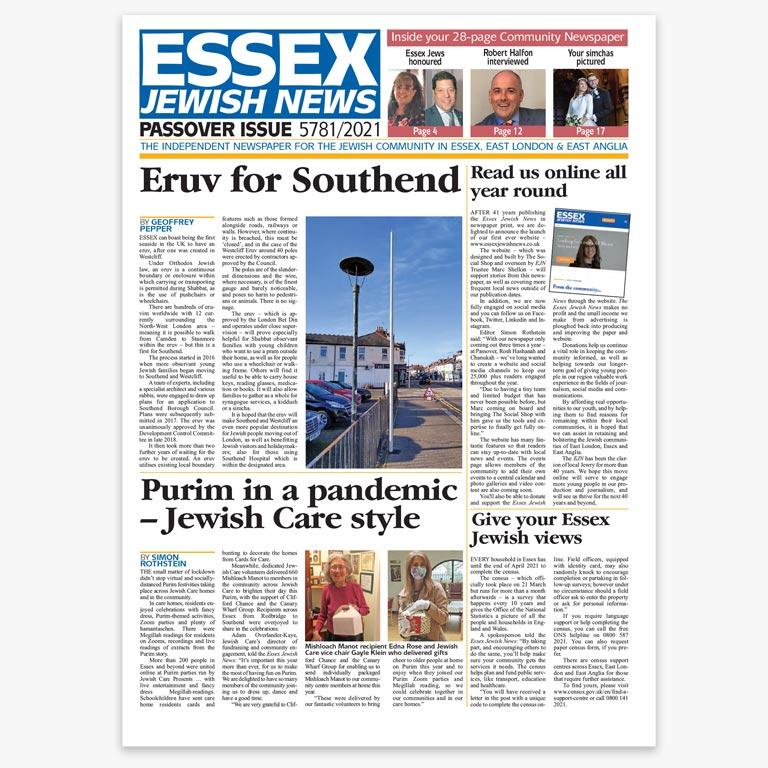 Essex Jewish News Passover 2021