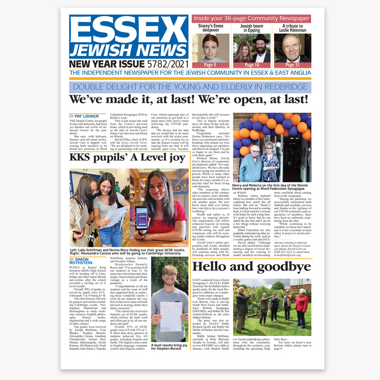Essex Jewish News Rosh Hashanah 2021